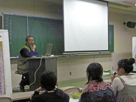 奈良大講義-1
