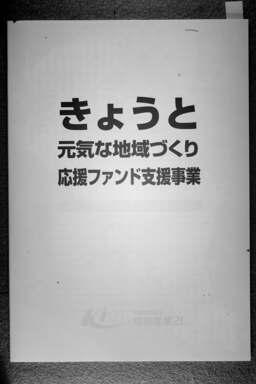 マクロF11のコピー